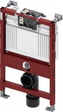 TECEprofil WC modulis pazeminātais H-820mm